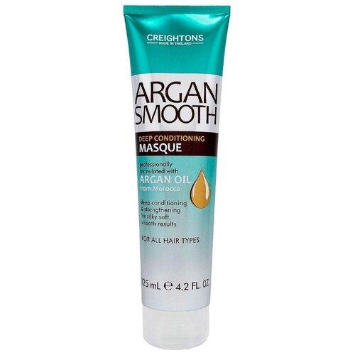 Creightons Маска для глубокого увлажнения волос с аргановым маслом, 125 мл каким маслом мазать лицо для увлажнения