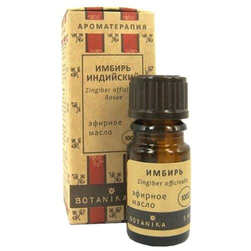 Botanika эфирное масло Имбирь 5 мл botanika эфирное масло жасмин крупноцветковый 10 мл