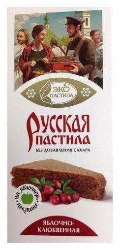 Пастила «Русская: яблочно-клюквенная», 45 гр, Эко пастила