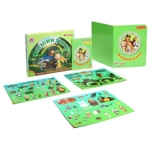 BONDIBON Театр магнитный Маша и медведь Чудесная пора 80 магнитов (ВВ1037) зеленый, Кукольный театр  - купить со скидкой