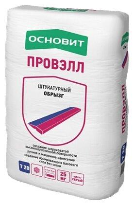 Штукатурка Основит T-20, 25 кг