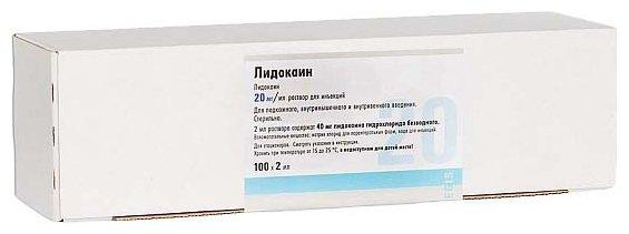 Лидокаин р-р д/ин. 2% 2мл №100