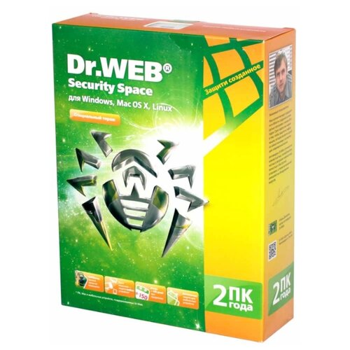 Dr.Web Security Space (2 ПК, 2 года) коробочная версия injustice 2 [pc цифровая версия] цифровая версия