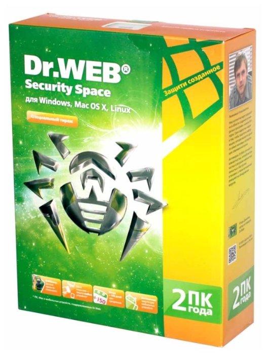 Dr.Web Security Space (2 ПК, 2 года) коробочная версия