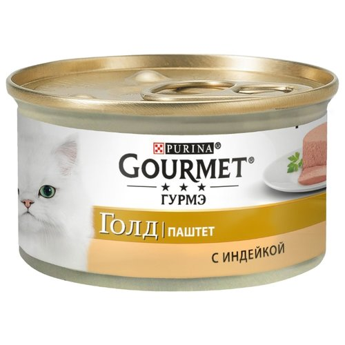 Корм для кошек Gourmet Голд беззерновой, с индейкой 24шт. х 85 г (паштет)Корма для кошек<br>