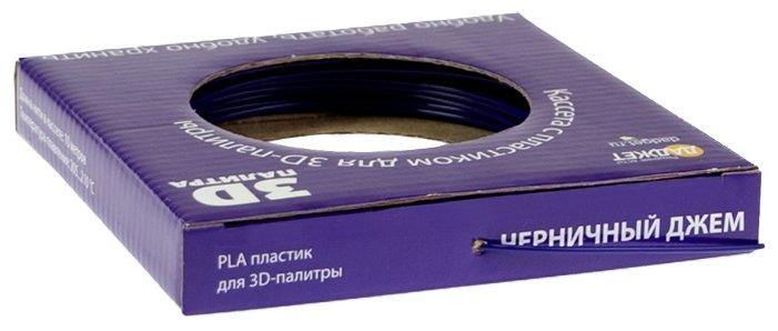 PLA пруток Даджет 1.75 мм фиолетовый