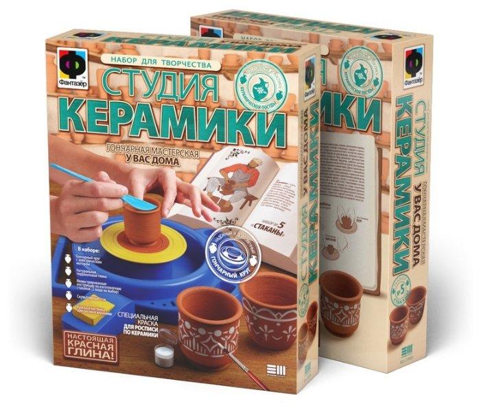 Натуральная глина Фантазёр Студия керамики Стаканы (218005)