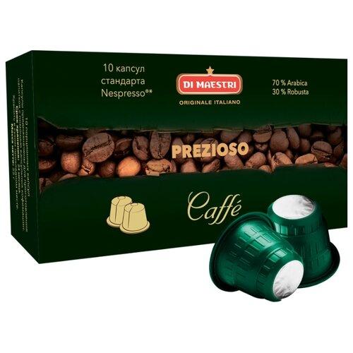 Кофе в капсулах Di Maestri Prezioso (10 капс.)Капсулы для кофемашин<br>