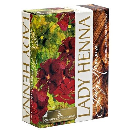 Хна Lady Henna оттенок 5 светло-коричневый, 60 г травяная краска медный lady henna 100 г