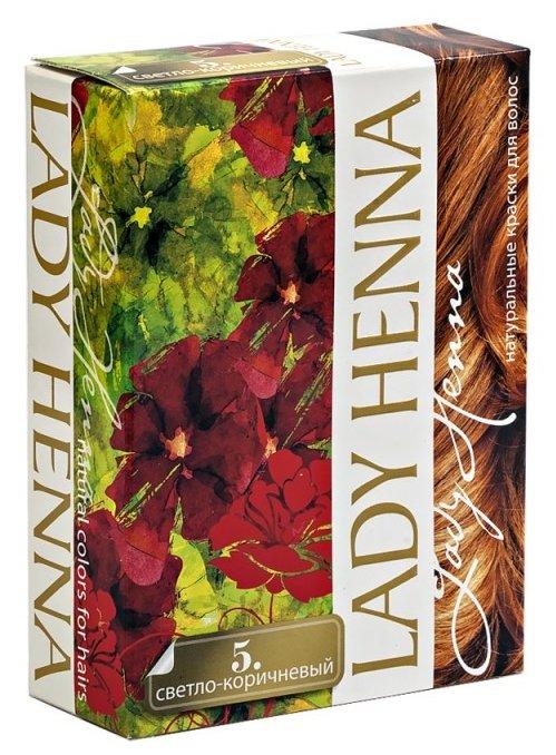 Хна Lady Henna оттенок 5 светло коричневый