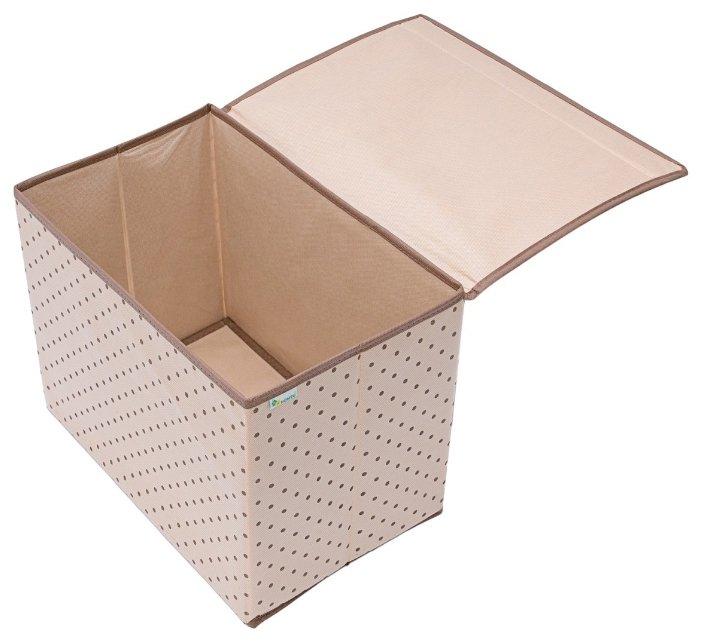 HOMSU Коробка для хранения вещей с крышкой (38х25х30 см)