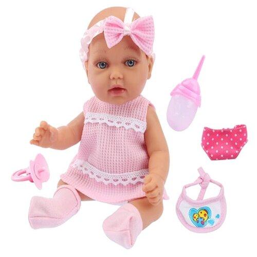 Купить Интерактивный пупс S+S Toys 27.5 см, Куклы и пупсы