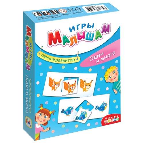 Настольная игра Дрофа-Медиа Игры малышам. Один и много настольная игра дрофа медиа игры малышам профессии