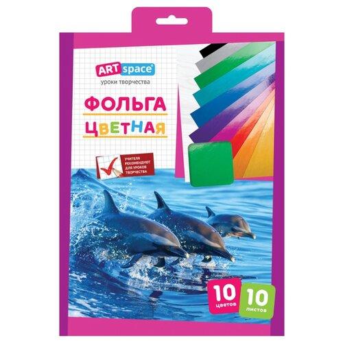 Купить Цветная фольга ArtSpace, A4, 10 л., 10 цв., Цветная бумага и картон