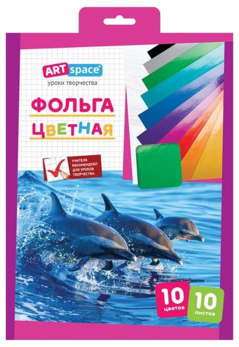 Фольга цветная, A4, ArtSpace, 10л., 10цв., в папке с европодвесом ArtSpace Нф10-10_18755