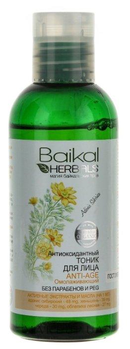 Тоник Baikal Herbals антиоксидантный для лица 170 мл