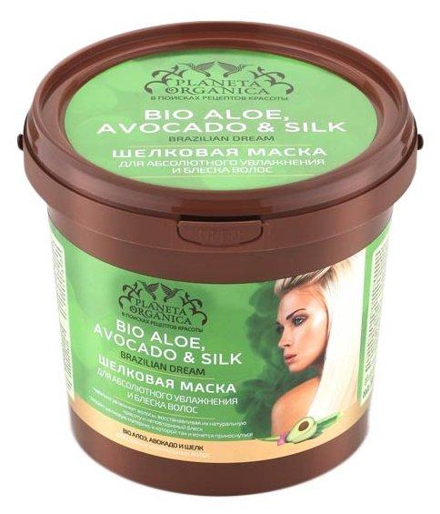 Planeta Organica Brazilian Dream Шелковая маска для абсолютного увлажнения и блеска волос