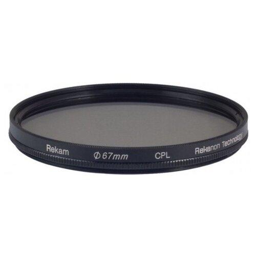 Фото - Светофильтр поляризационный круговой Rekam CPL 67 мм набор светофильтров rekam starter kit uv cpl fld 77 мм