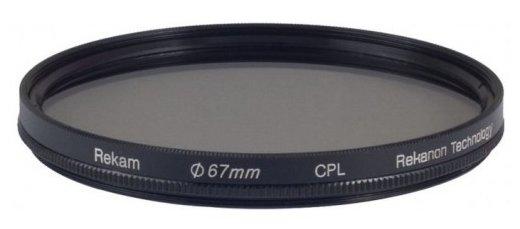 Светофильтр поляризационный круговой Rekam CPL 67 мм