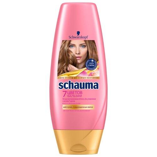 Schauma бальзам 7 Цветов для сухих, поврежденных волос, 200 млОполаскиватели<br>
