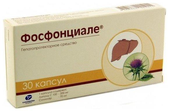 Фосфонциале капс. №30