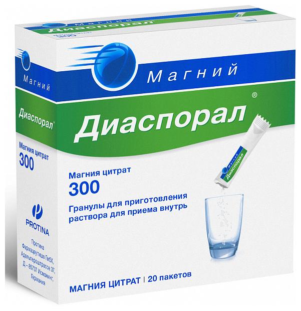 Магний Диаспорал 300 гран. д/приг. р-ра для приема внутрь 295,7мг (пакет)/5г №20