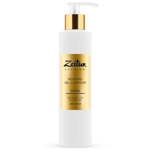 Гель Zeitun Premium Saida для умывания с 24K золотом 200 мл
