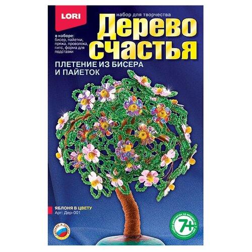 LORI Набор для бисероплетения Яблоня в цвету зеленый/коричневый lori набор для бисероплетения сакура розовый