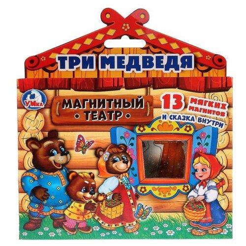 Умка Магнитный кукольный театр Три медведя