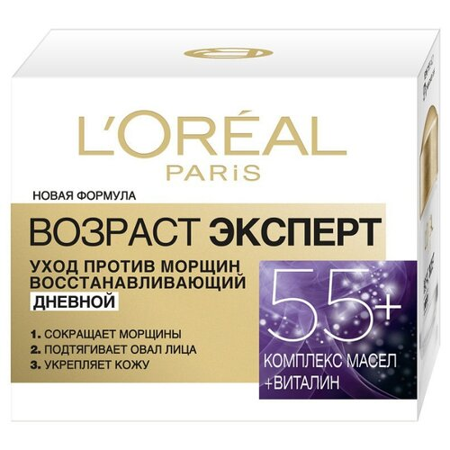 Купить Крем L'Oreal Paris Возраст эксперт 55+ дневной, 50 мл