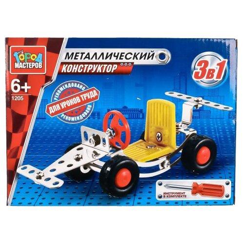 Купить Винтовой конструктор ГОРОД МАСТЕРОВ Для уроков труда 1205 Машинка 3 в 1, Конструкторы