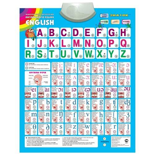 Купить Электронный плакат Знаток English PL-01-EN, Обучающие плакаты