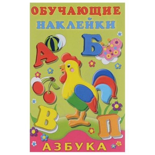 Купить Книжка с наклейками Обучающие наклейки Азбука, Фламинго, Книжки с наклейками
