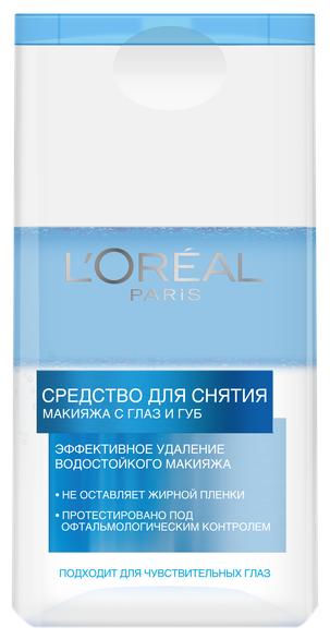 L'Oreal Dermo-Expertise - Средство для снятия макияжа с глаз и губ, 125 мл