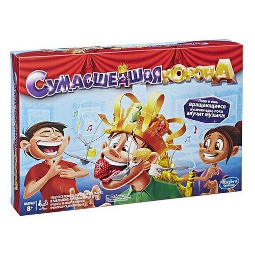 Настольная игра Hasbro Игры Сумасшедшая корона E2420Настольные игры<br>