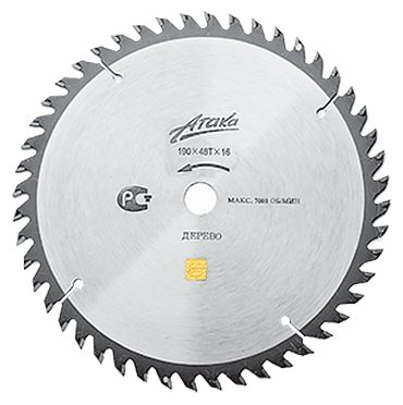 Пильный диск Атака Профи (8078620) 190х30 мм