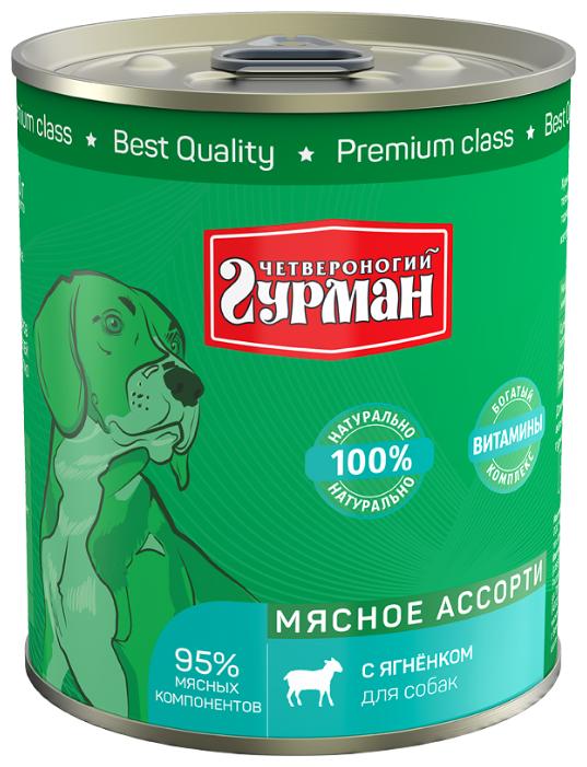 Корм для собак Четвероногий Гурман Мясное ассорти с ягнёнком для собак