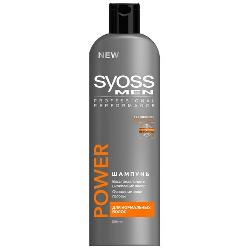 Syoss шампунь Men Power 500 мл шампунь syoss syoss sy001lwfxys9