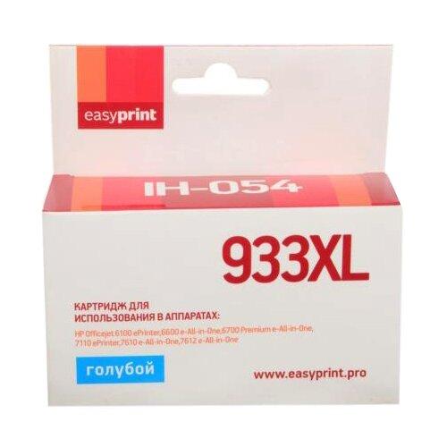Фото - Картридж EasyPrint IH-054, совместимый картридж easyprint ih 046 совместимый