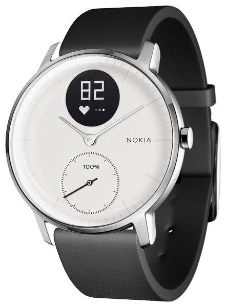 Nokia часы наручные цены наручные часы с хронографом женские