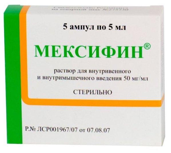 Мексифин р-р в/в и в/м введ. 50мг/мл амп. 5мл №10