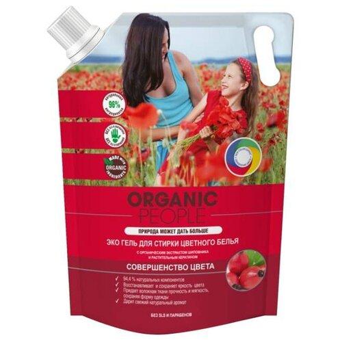 Гель для стирки Organic People для цветного белья Совершенство цвета 2 л пакет