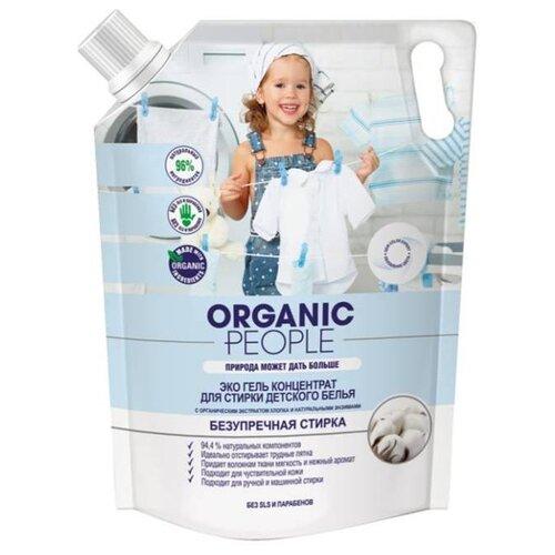 Гель для стирки Organic People для детской одежды Безупречная стирка 2 л пакет
