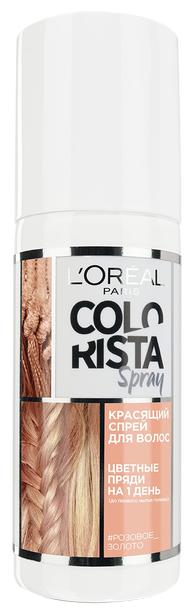 Спрей L'Oreal Paris Colorista Spray, оттенок Розовое Золото