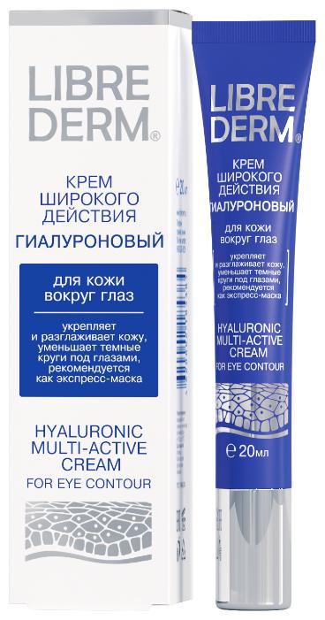Librederm Гиалуроновый крем для кожи вокруг глаз
