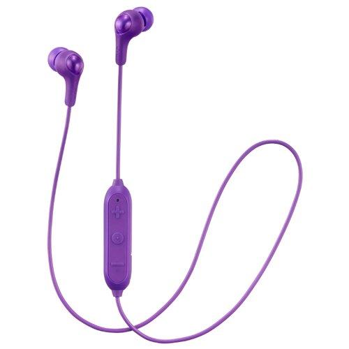 Беспроводные наушники JVC HA-FX9BT-V фиолетовый