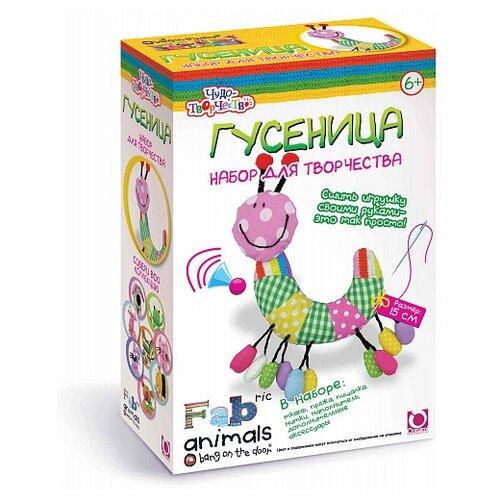 Купить Origami Набор Чудо-творчество Сшей игрушку Гусеница (00777), Изготовление кукол и игрушек