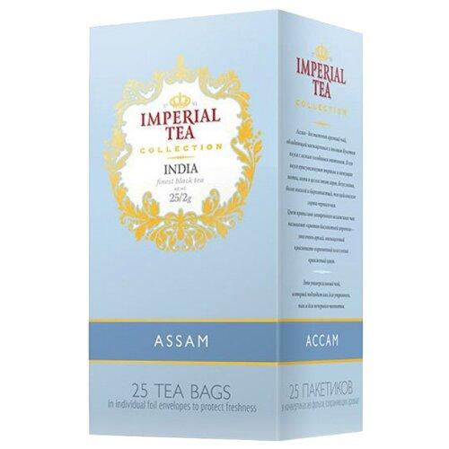 Чай черный Императорский чай Collection India Assam в пакетиках, 25 шт. чай императорский чай collection india china