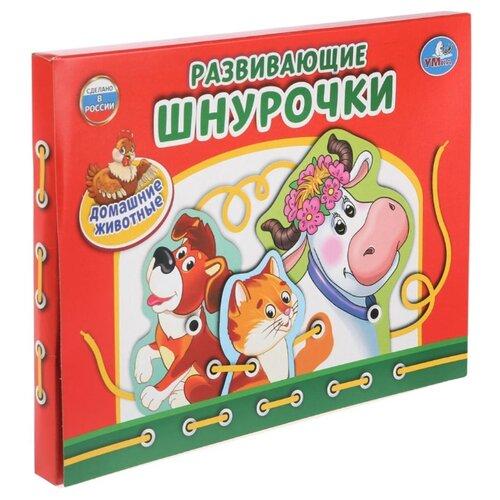 Шнуровка Умка Домашние животные (4690590121566)Шнуровки<br>