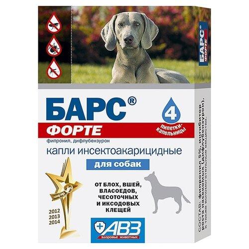 Барс (АВЗ) капли от блох и клещей Форте для собак капли для кошек авз барс форте инсектоакарицидные от внеш паразитов 3 пипетки